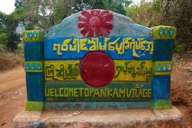 Pankam Hsipaw Trekking