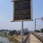 Myawaddy Mae Sot Friendship Bridge