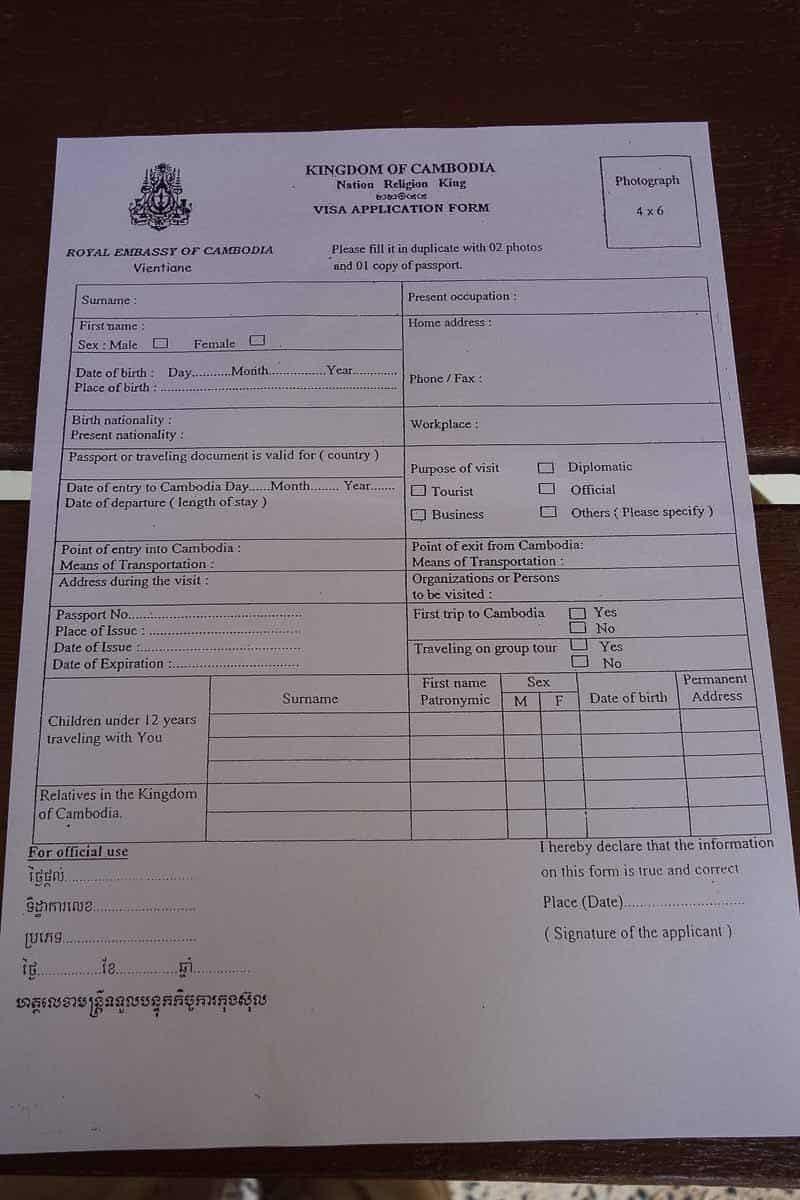 The Visa Application Form.