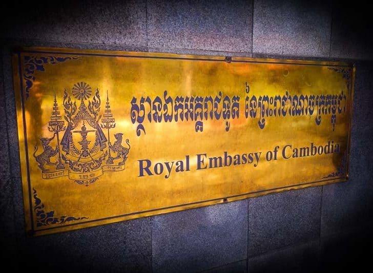 Getting Your Cambodia Visa In Vientiane