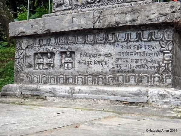 Inscriptions Swayambhunath