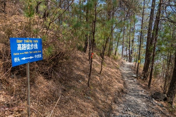 Signposts Tiger Leaping Gorge Trekking Guide Yunnan China