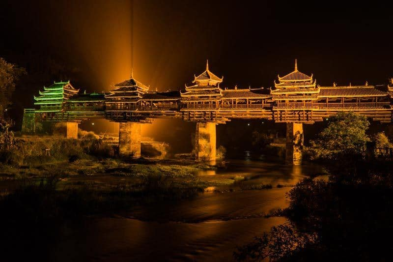 Wind And Rain Bridge Chengyang Ancient Village Guangxi China