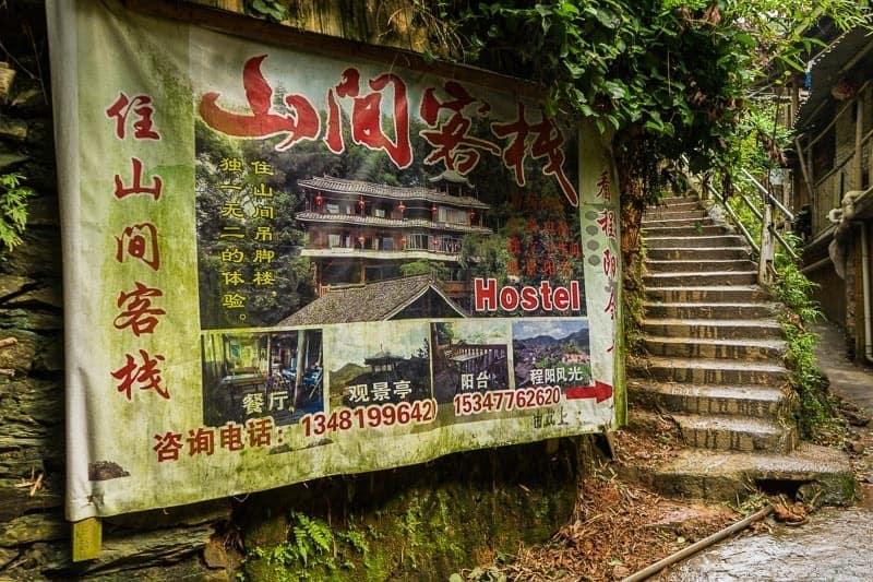 Shanjian Guesthouse Chengyang China Ancient Village Guangxi