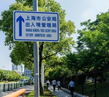 Extending Your Chinese Visa In Shanghai