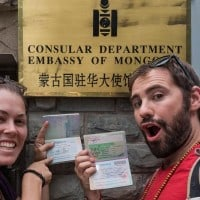 Getting a Mongolian Visa In Beijing Mongoilia Embassy
