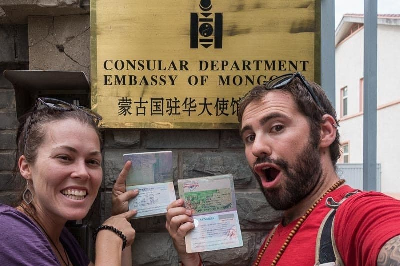 Getting a mongolian visa in beijing china nomadasaurus for Consul getting started