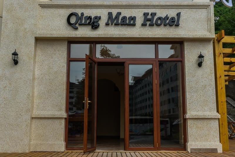 Qing Man Hotel Zhangjiajie National Forest Park Where To Stay Wulingyuan