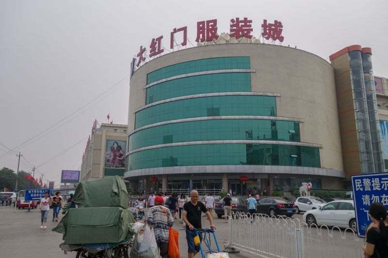 Crossing The Border China To Mongolia Beijing To Ulaanbaatar