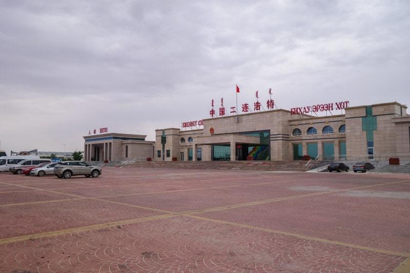 Crossing The Border China To Mongolia Beijing To Ulaanbaatar Erlian Zamiin Uud Immigration