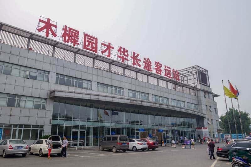 Crossing The Border China To Mongolia Beijing To Ulaanbaatar Transport Muxiyuan Bus Station