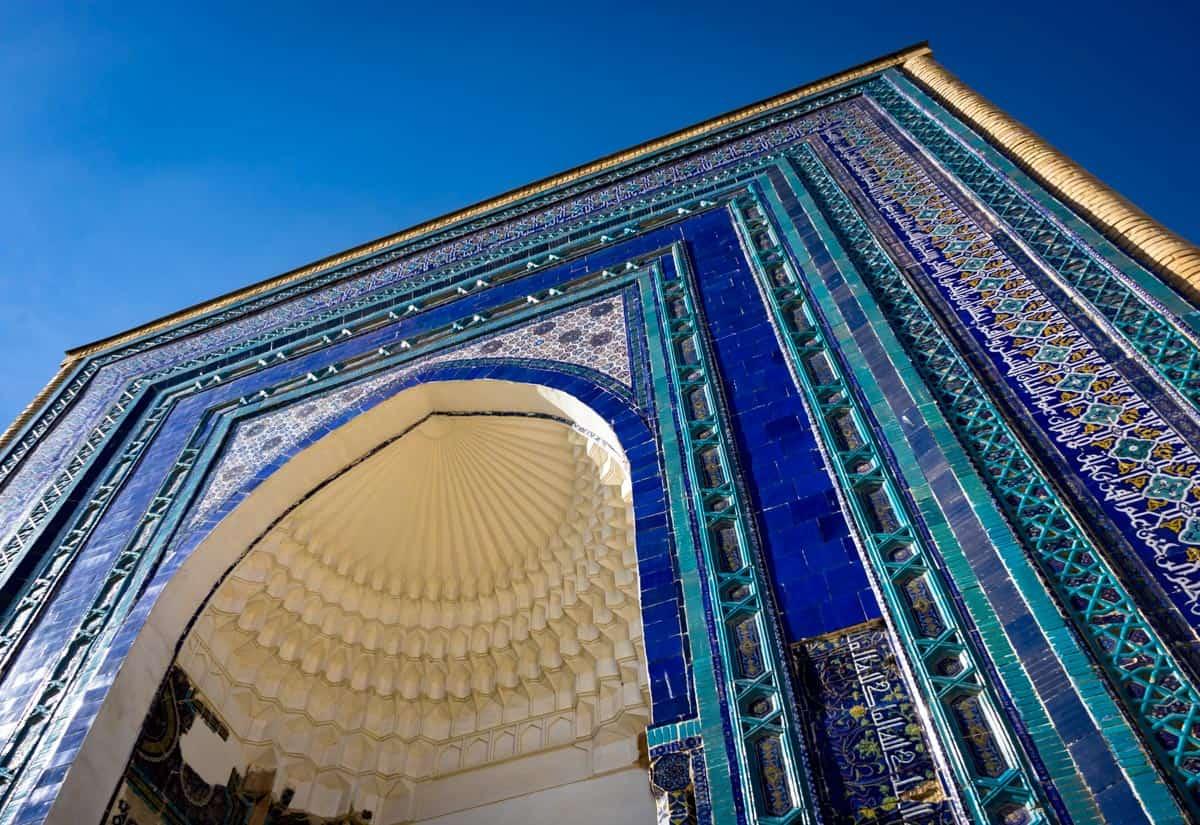 Tiles Uzbekistan Photography