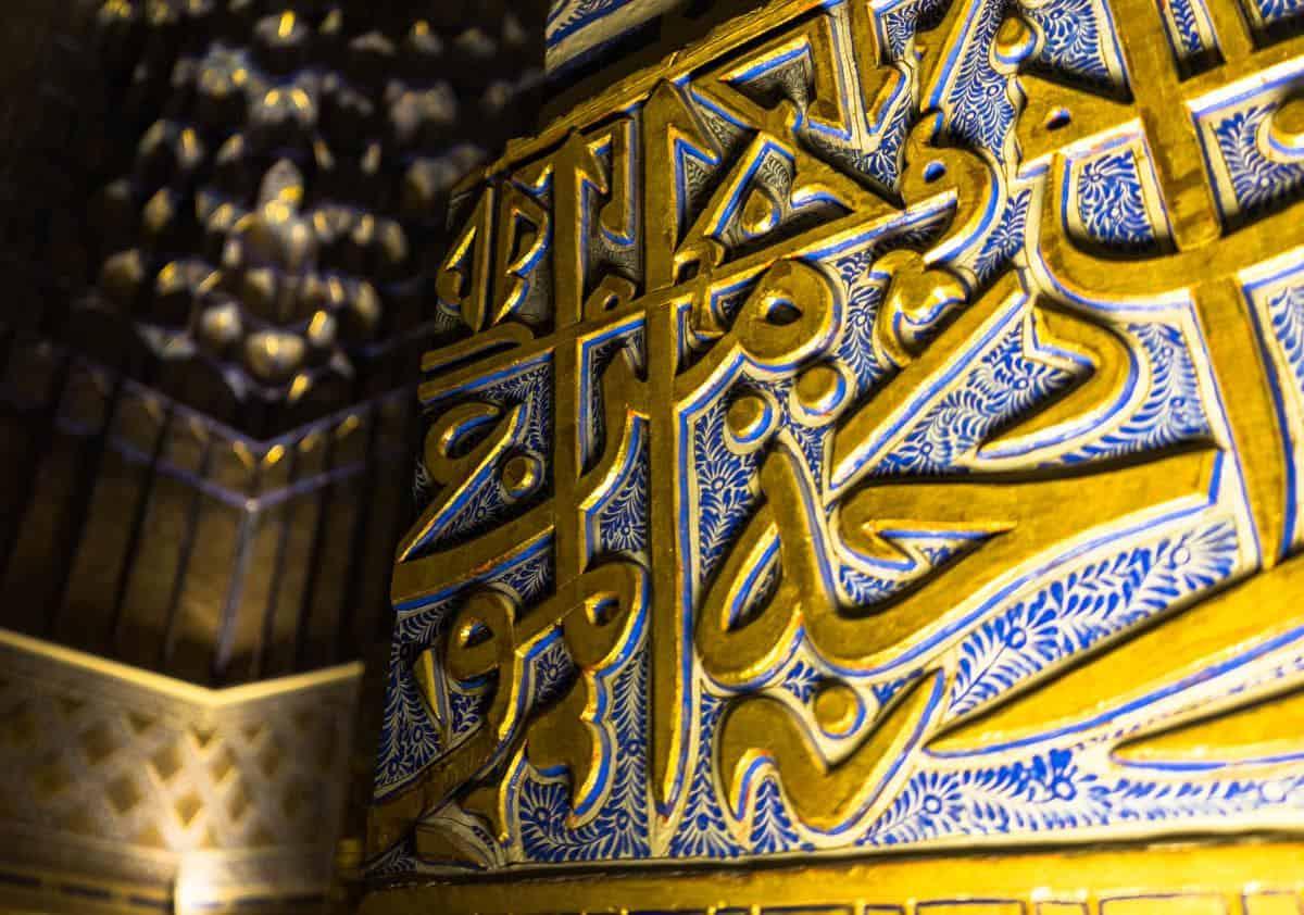 Gold Script Uzbekistan Photography