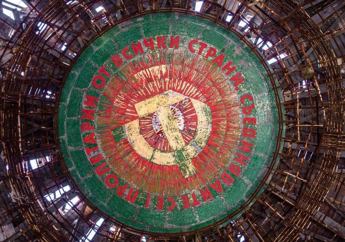 Ceiling Buzludzha Monument Bulgarian Communist Party Headquarters Ufo