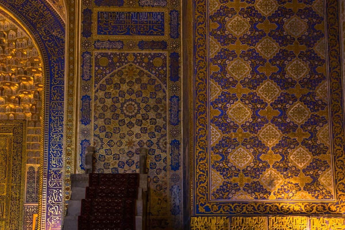 Samarkand Madrassa Uzbekistan Photography