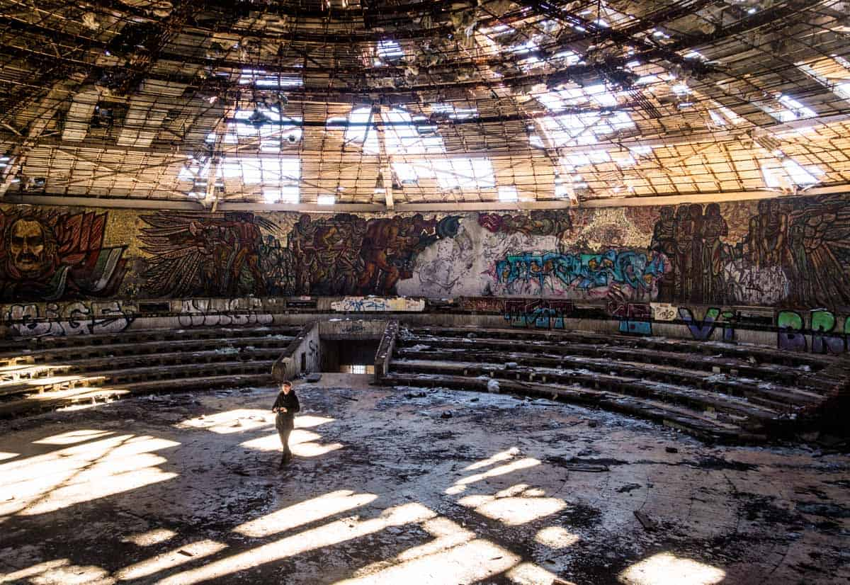 how to get to the buzludzha monument