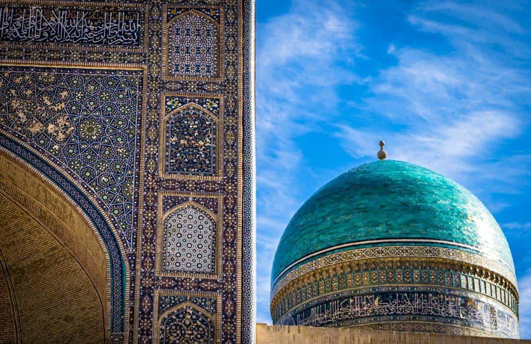 Bukhara Tiles Silk Road Photo Journey