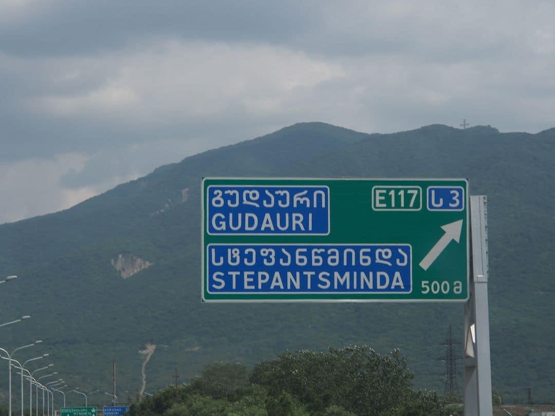 Road Sign Mongol Rally Diaries Week 2