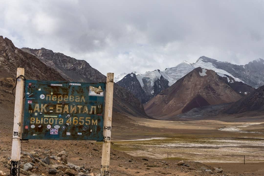 Akbaytal Pass Pamir Highway