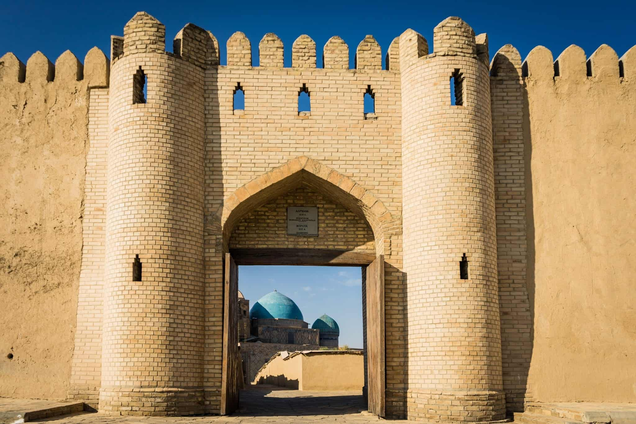 Turkistan He Mausoleum Of Khawaja Ahmed Yasawi Gate