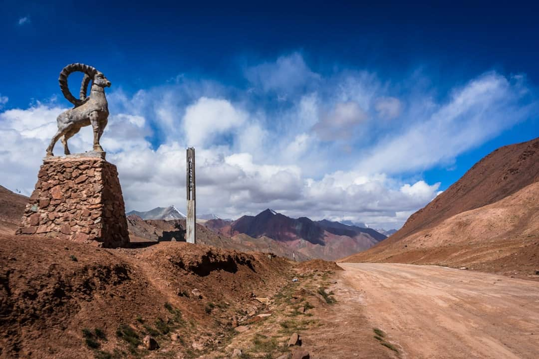 Border Kyrgyzstan Tajikistan Pamir Highway Adventure