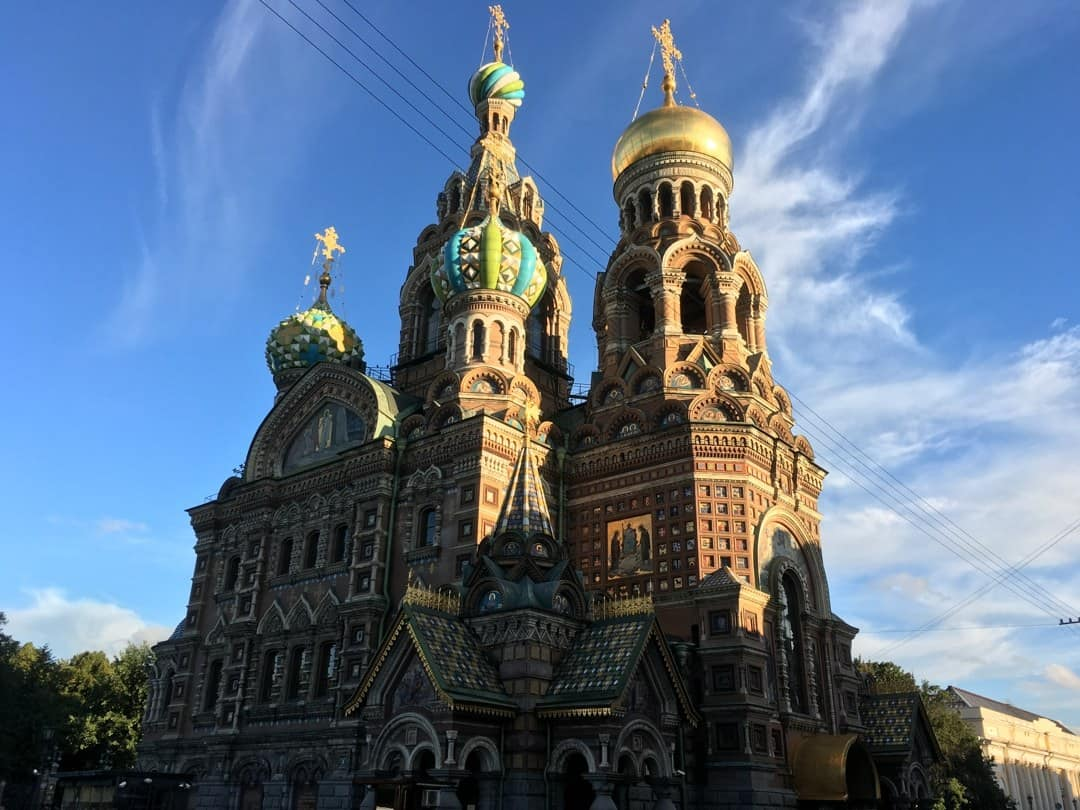 St. Basils Cathedral Moscow, Russia