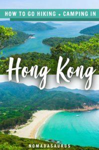 Hong Kong Pinterest Image