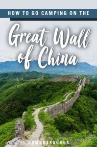 Great Wall of China Pinterest Image