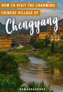 Chengyang Pinterest Image