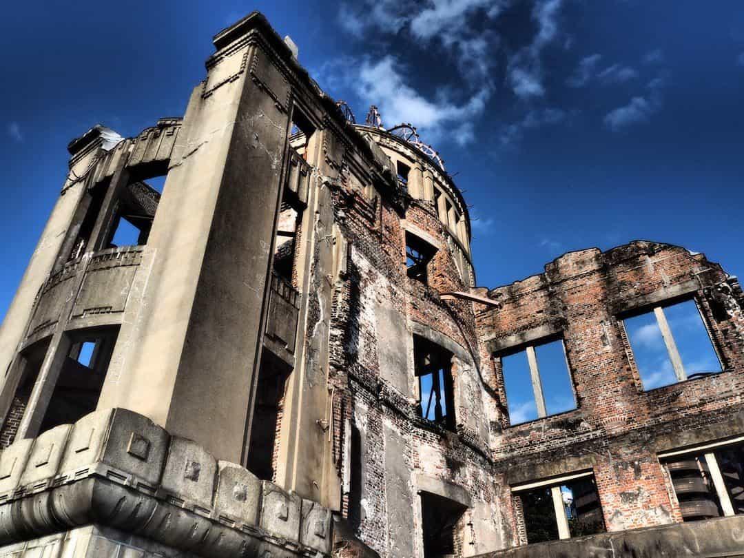Hiroshima Budge Travel In Japan