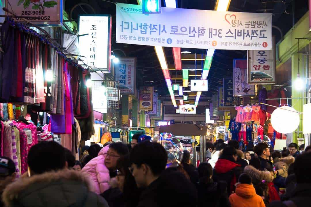 Shopping Market In Jeonju