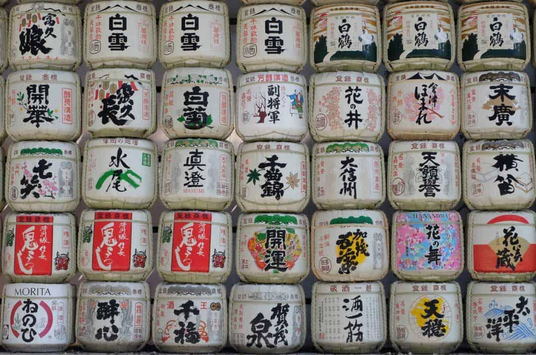 Sake, Japan, Fushimi, Kyoto