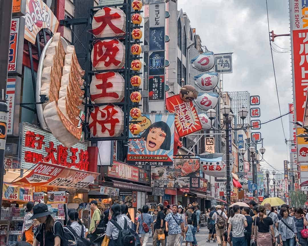 Places To Visit In Japan, Osaka, Crowd, Busy Street