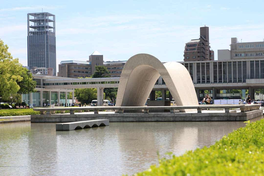 Peace Memorial Museum , Japan, Hiroshima
