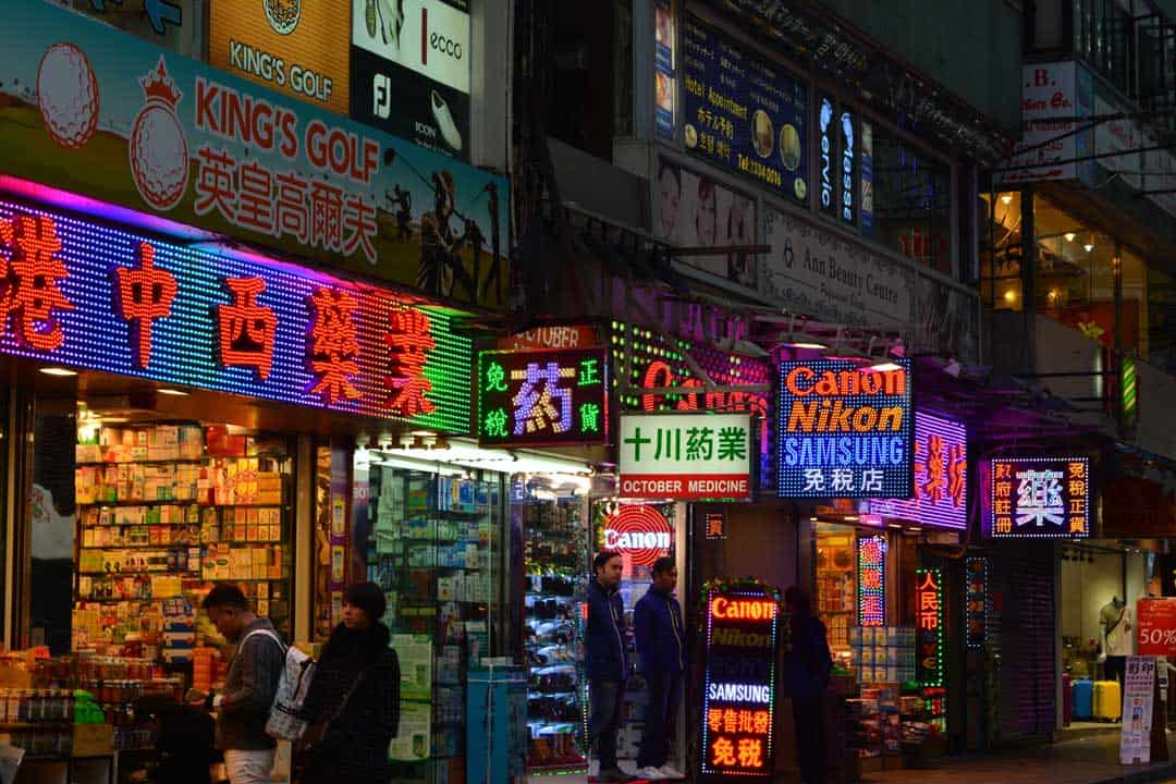 Nightlife, Susukino, Japan