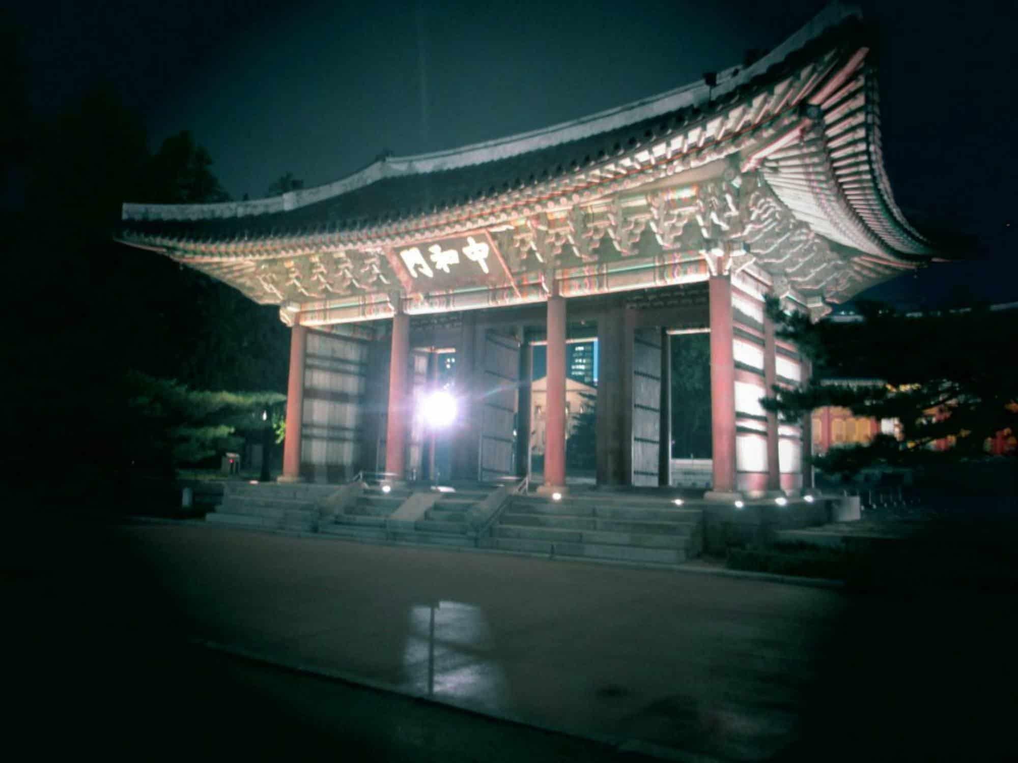 Deongsokgung Seoul