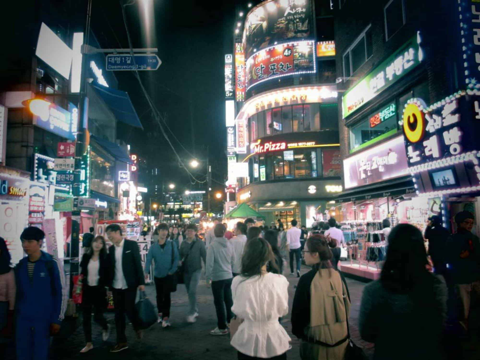 Dongdaemun Nighttime Seoul