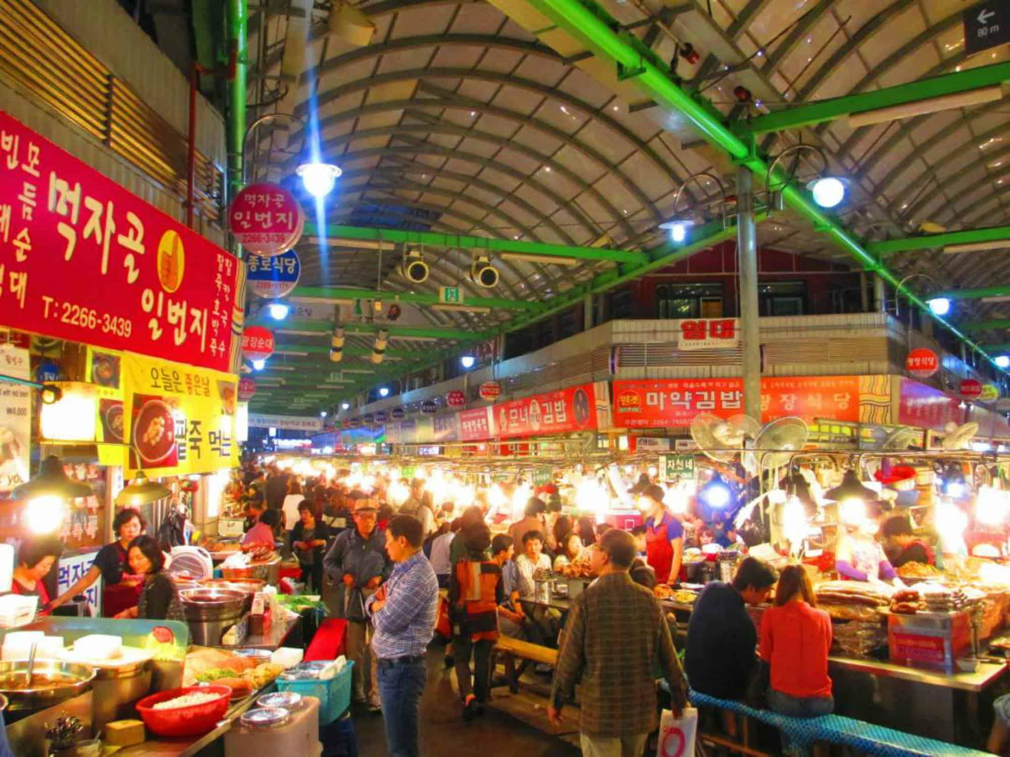 Gwangjiang Market Seoul