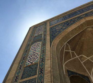 Khast Imam Things to Do in Tashkent