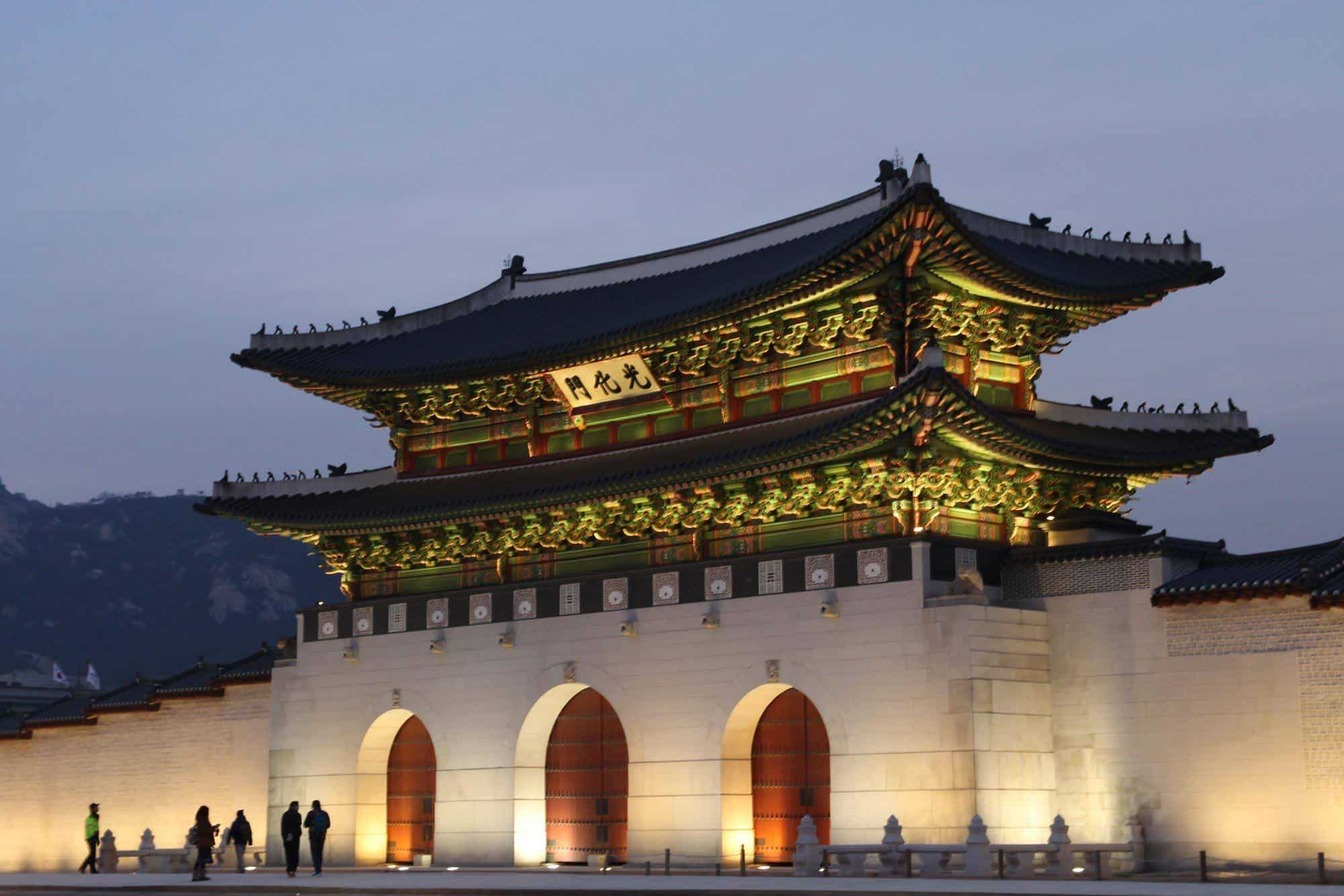 Things To Do In Seoul South Korea