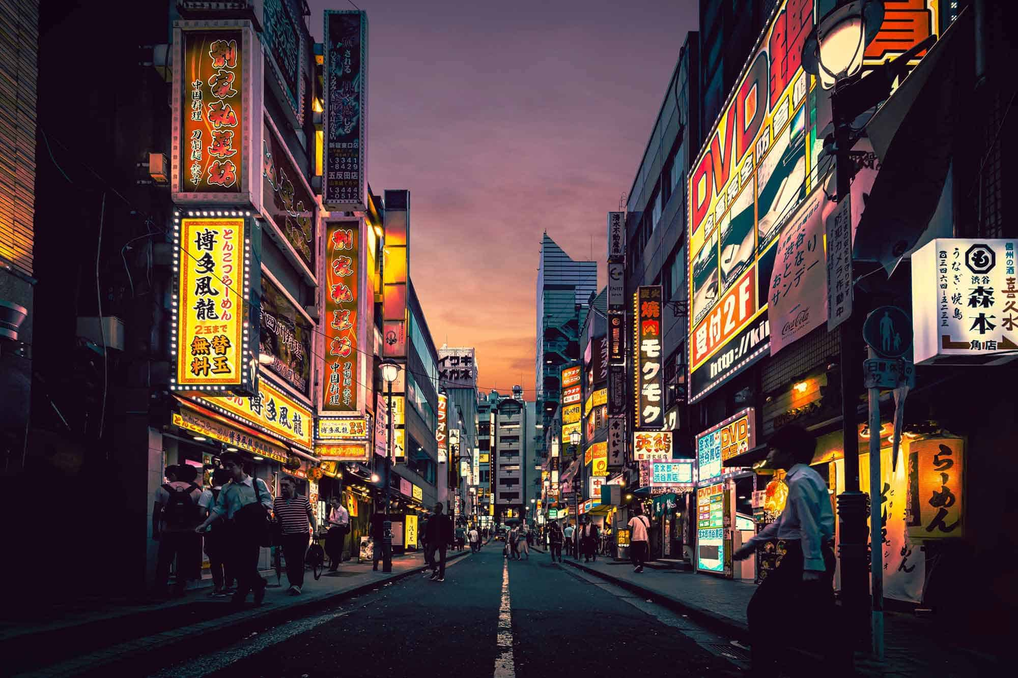 3 Days In Tokyo Itinerary