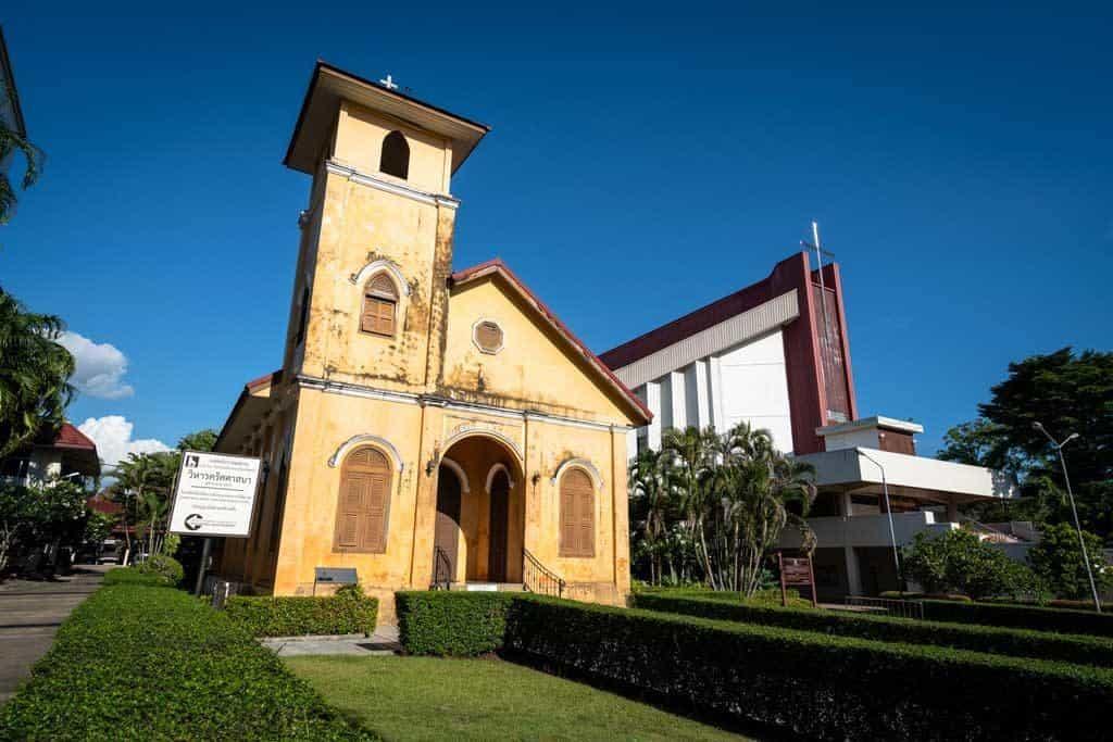 Trang Christian Church