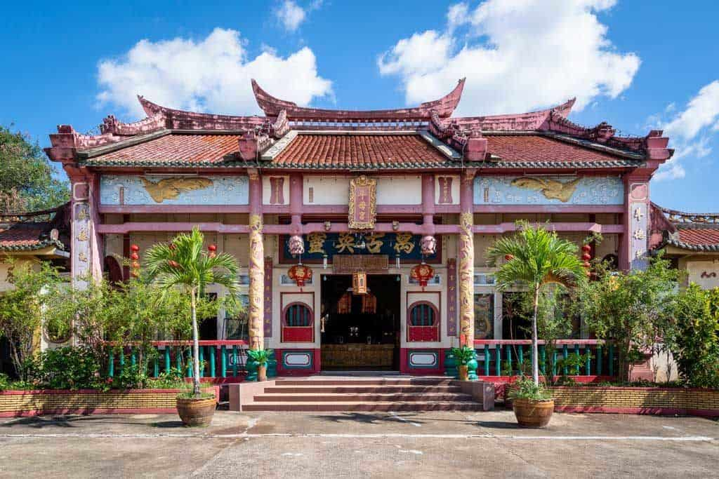 Kew Ong Ear Chinese Shrine