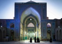 25 Things to Know Before You Visit Iran