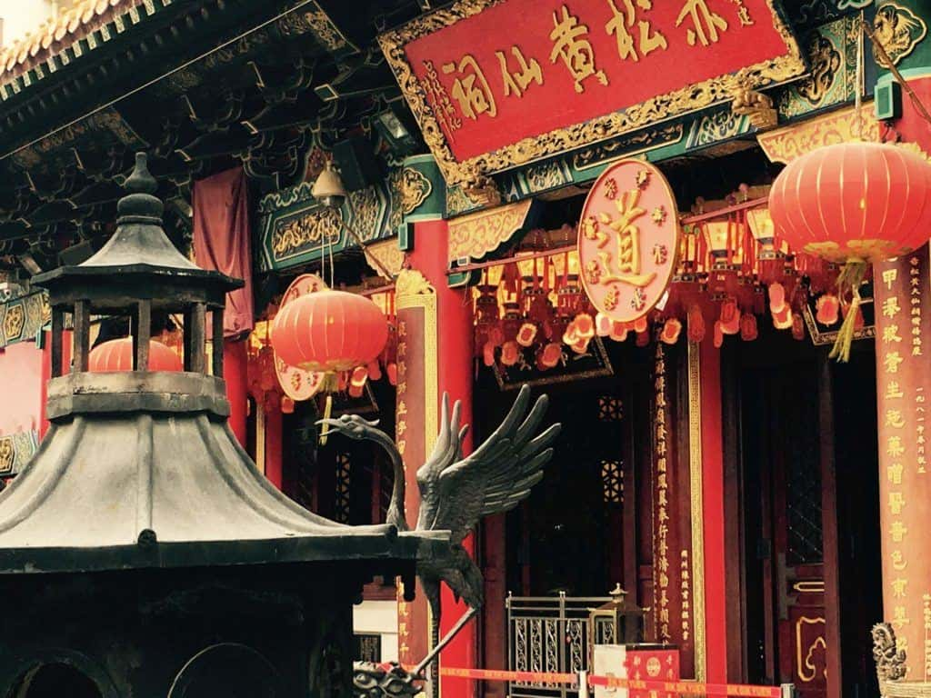 Wong Tai Sin Hong Kong Points of Interest