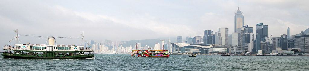 Hong Kong Ferry