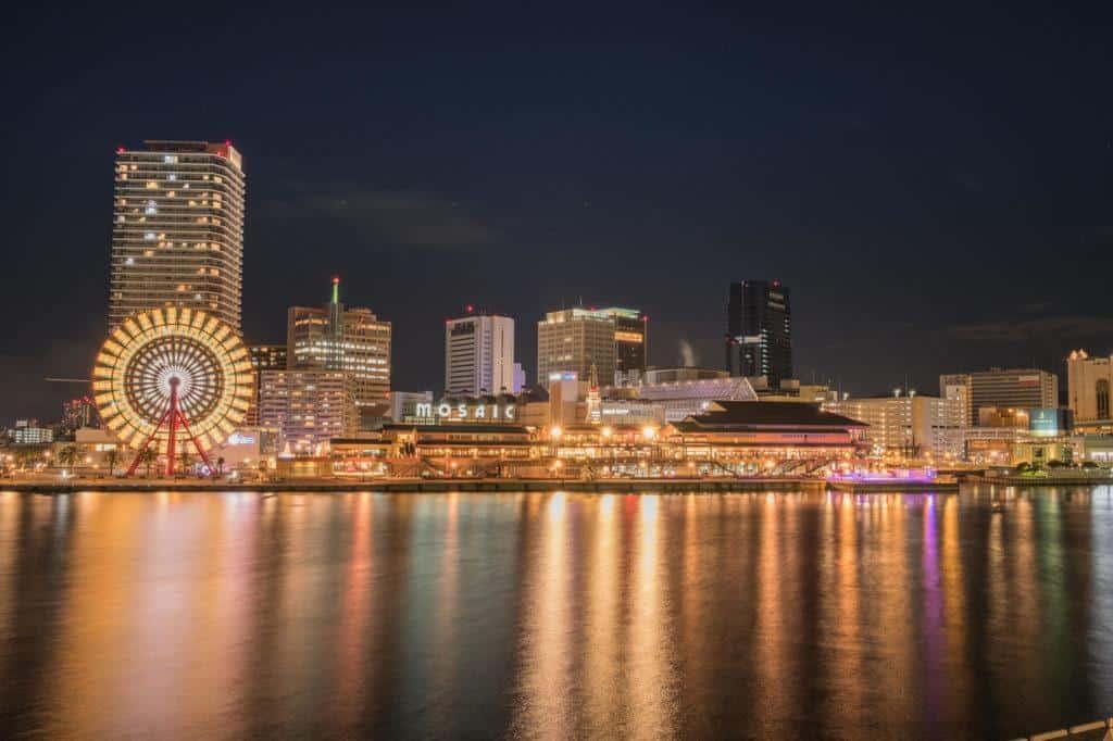Things To Do In Kobe Japan