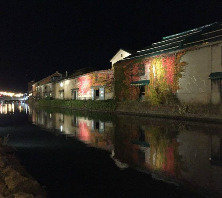 12 Awesome Things to Do in Otaru, Japan (2020 Guide)