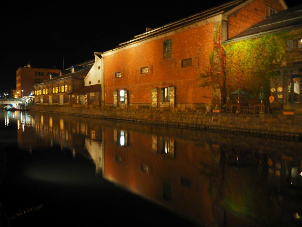 Things To Do In Otaru