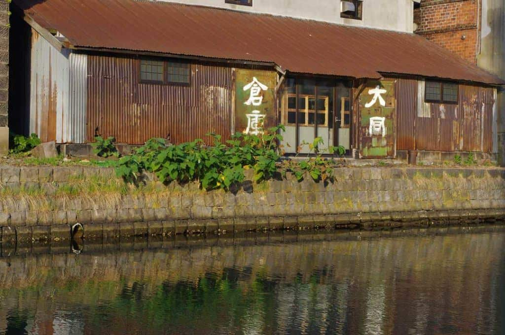 Things To Do In Otaru Canal
